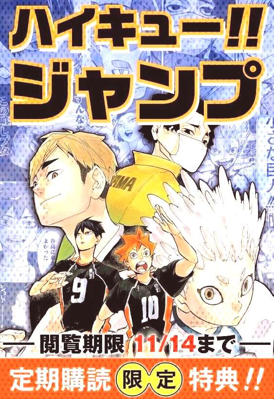 20+ Best Haikyuu Part20 20+ Best Haikyuu Part20You can find Haikyuu and more on our website.20+ Bes