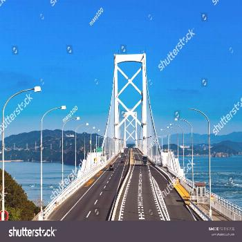 Great Naruto Bridge is a Large Suspension Bridge over the Tide of the Naruto Strait. ,