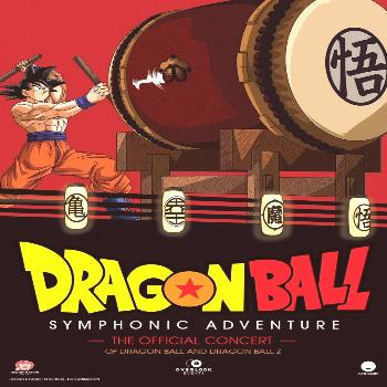 It's almost time! ????  Toei Animation and Funimation are bringing the Dragon Ball Symphonic Advent