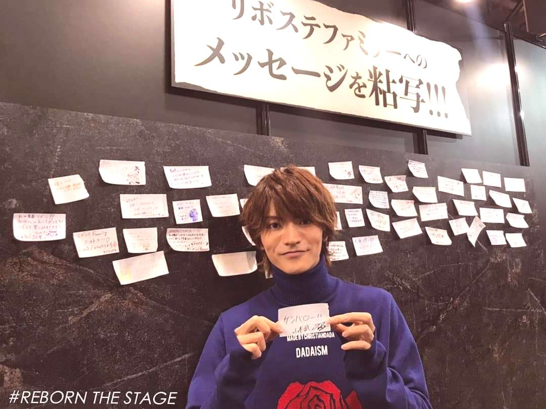 Ryosuke was at the REBORN The Stage stand last JUMP FESTA 2020,since He was also part of the cast.